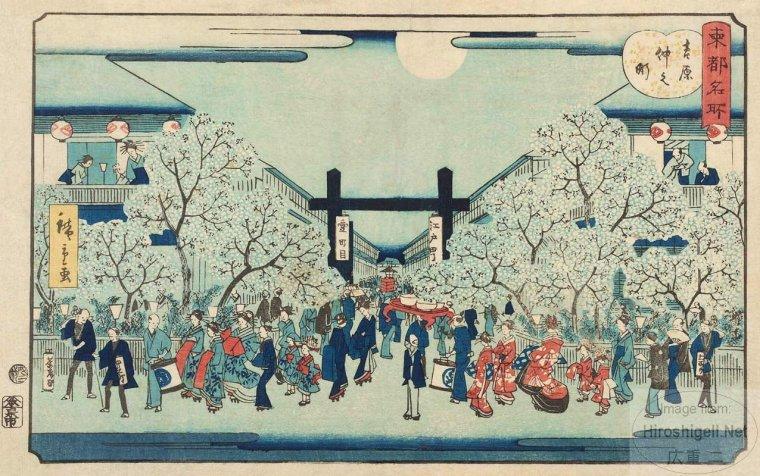 Les quartiers de plaisirs, un voyage au coeur du monde des courtisanes japonaises