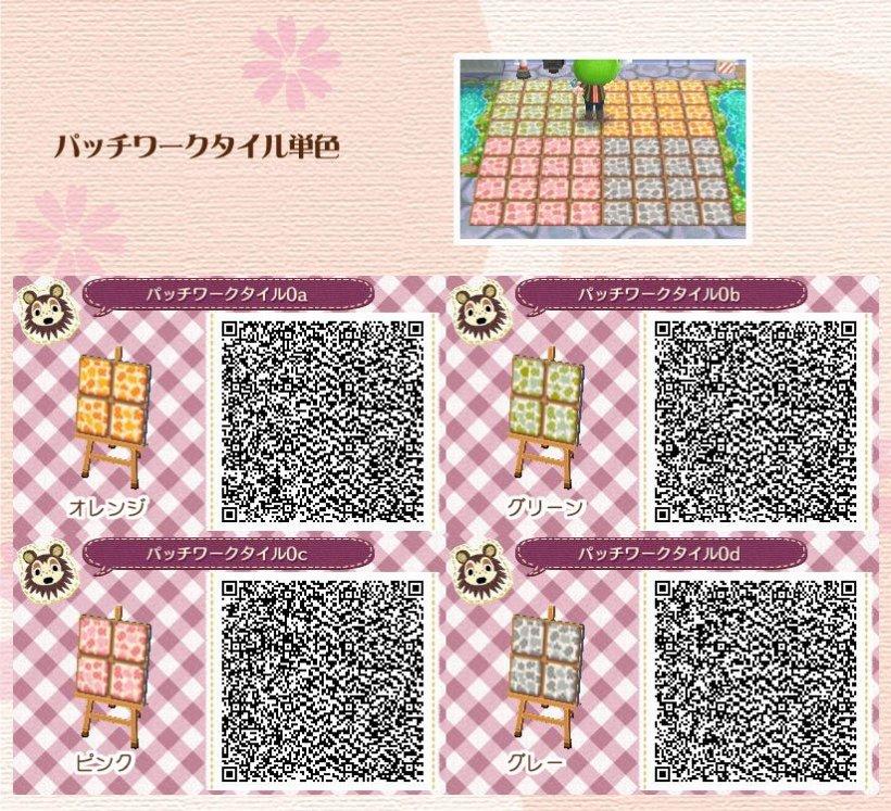 99 Animal Crossing New Leaf Qr Codes Animal Crossing New Leaf Qr