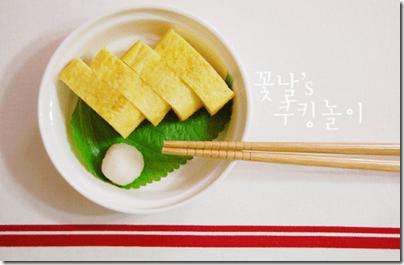 일본식계란말이
