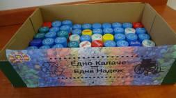 edno-kapace-edna-nadez-08