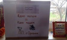 edno-kapace-edna-nadez-11