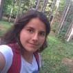 Емилија Гњатовић