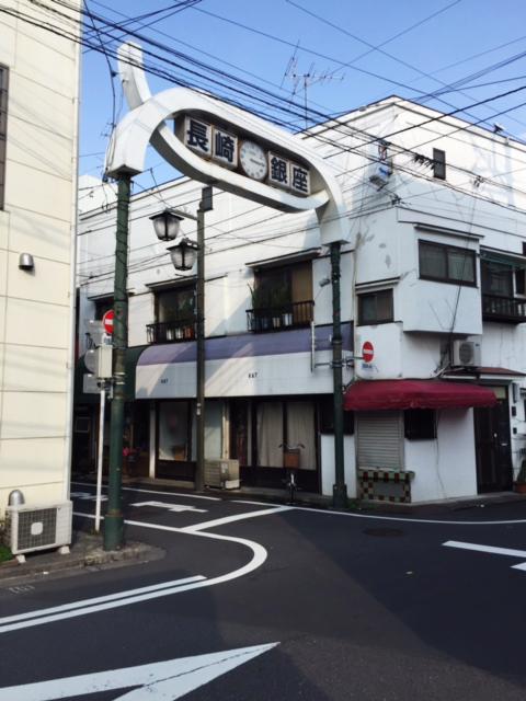 ekoda_nagasaki06