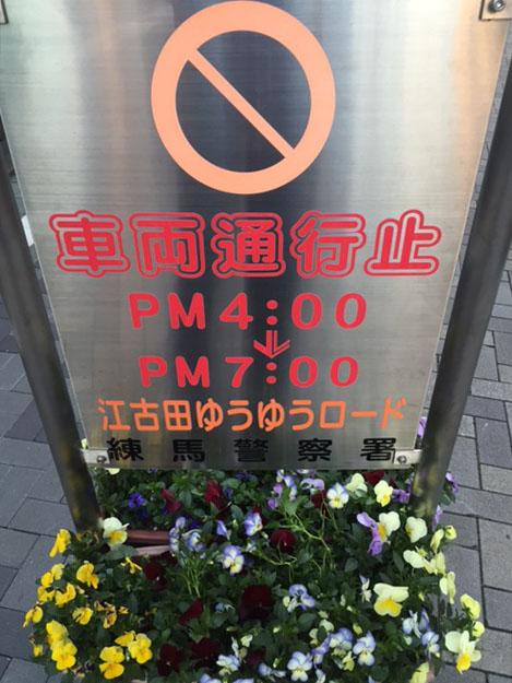 yuyu02