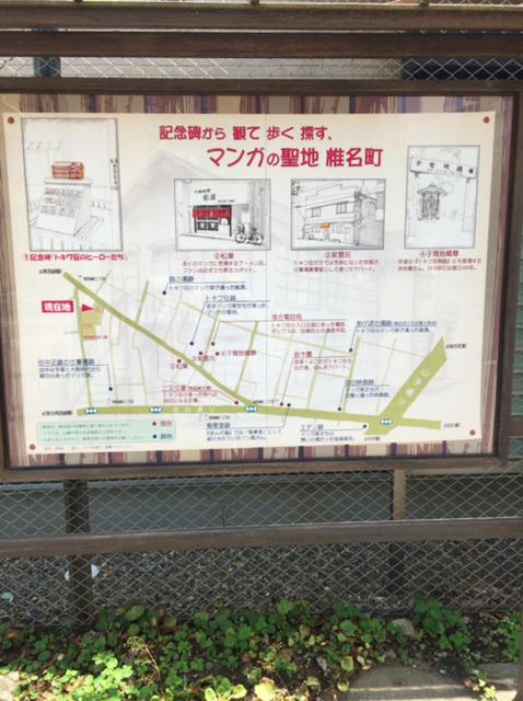 tokiwa07