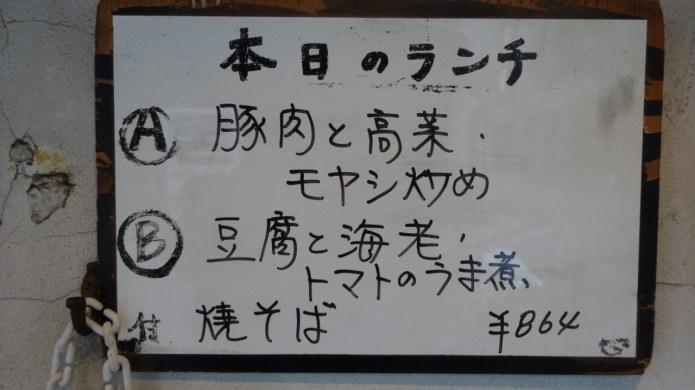 2016_1113_03
