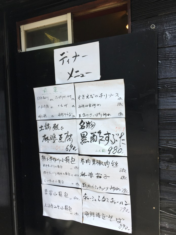 2017_0617_03