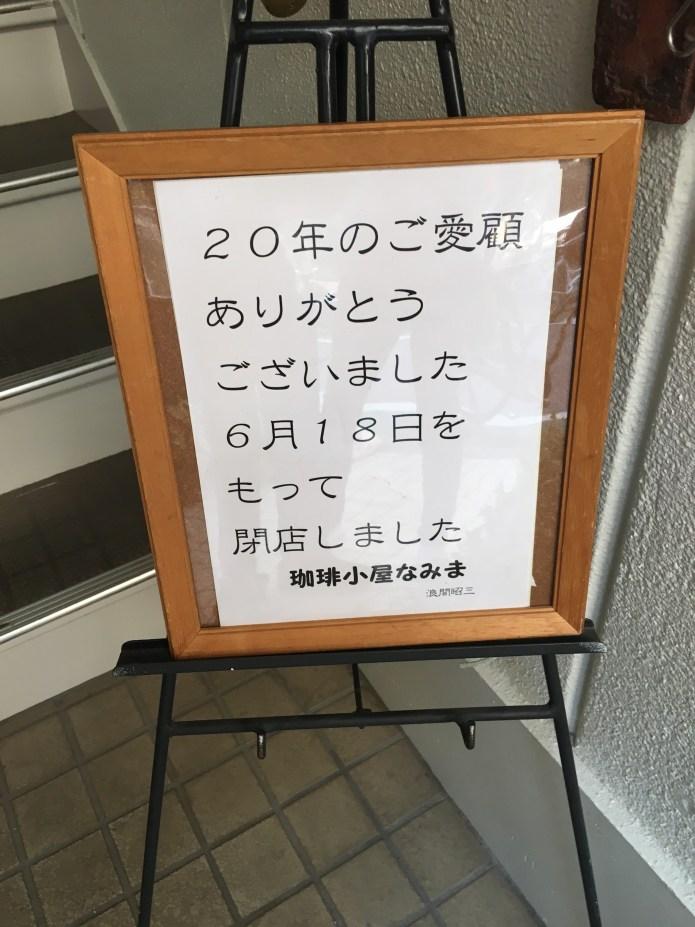 2017_0620_01