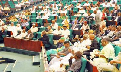 Just In: Coronavirus: Reps To Suspend Plenary For 2 Weeks