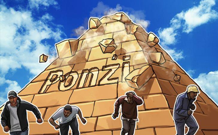 ponzi sistemi nedir? nasıl çalışır?