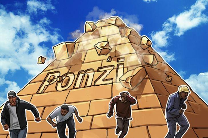ponzi sistemi