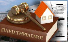 Σταθάκης-Πλειστηριασμοί: Ο νόμος προστατεύει την πρώτη κατοικία για όλα τα χρέη