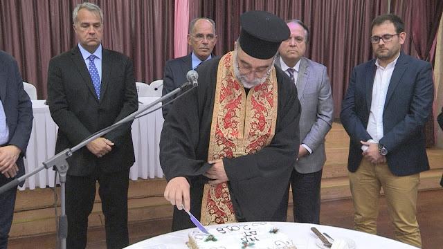 Έκοψε την πίτα η Δημοτική Τοπική Οργάνωση Νέας Δημοκρατίας Σικυωνίων