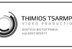 tsarmpos