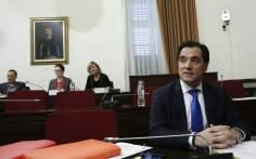 Σόκαρε την επιτροπή της βουλής. Ο Άδωνις παραιτήθηκε από το τραπεζικό του απόρρητο