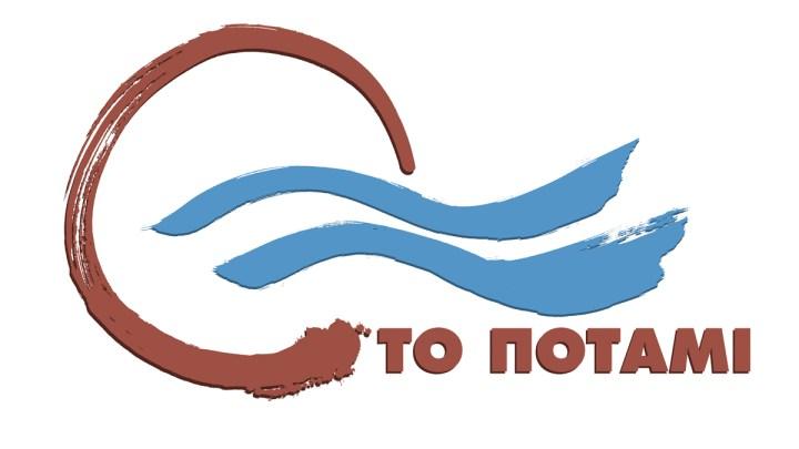 Ποτάμι: Με εθνικιστικές κορώνες ο κ. Τσίπρας κάλυψε το κενό του κ. Καμμένου