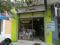 Sex και gadget shop στην Κόρινθο