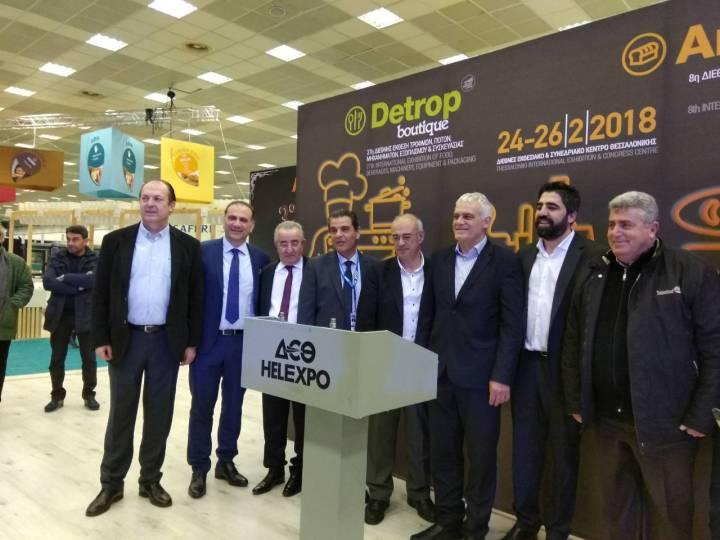 Το Επιμελητήριο Κορινθίας συμμετείχε με επιτυχία στις εκθέσεις τροφίμων-ποτών Detrop Boutique- Artozyma