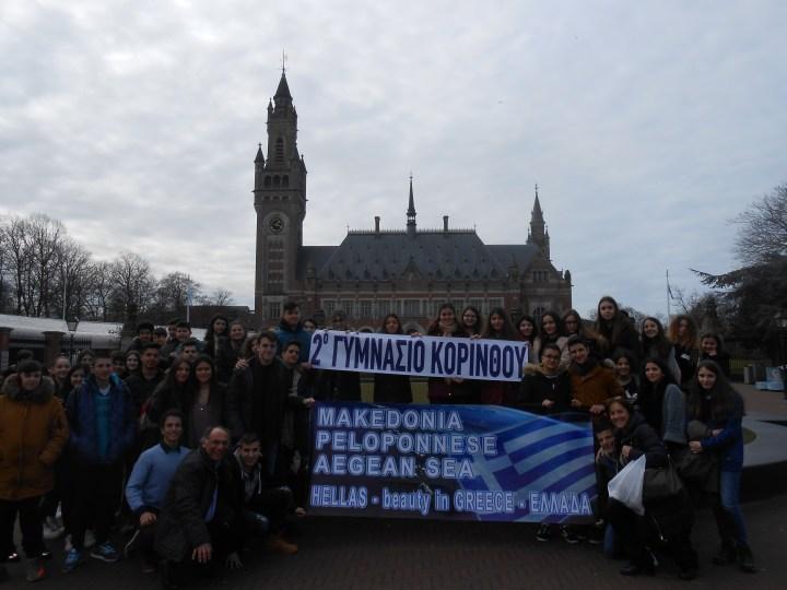 Μήνυμα για τη Μακεδονία μας σε όλη την Ευρώπη από σχολεία της Κορινθιας