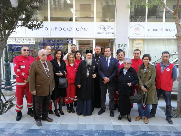 Συνεργασία της Ιεράς Μητρόπολης Κορίνθου και του Ερυθρού Σταυρου για την ενίσχυση των αναξιοπαθούντων της Κορινθιας