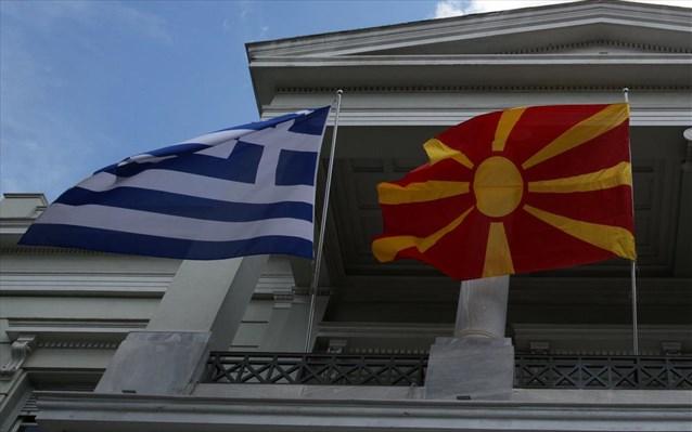 Η συμφωνία στο Σκοπιανό θα πρέπει να έρθει με εγγύηση της ΕΕ και «σφραγίδα» του ΝΑΤΟ, που δεν θα μπορεί να αλλάξει