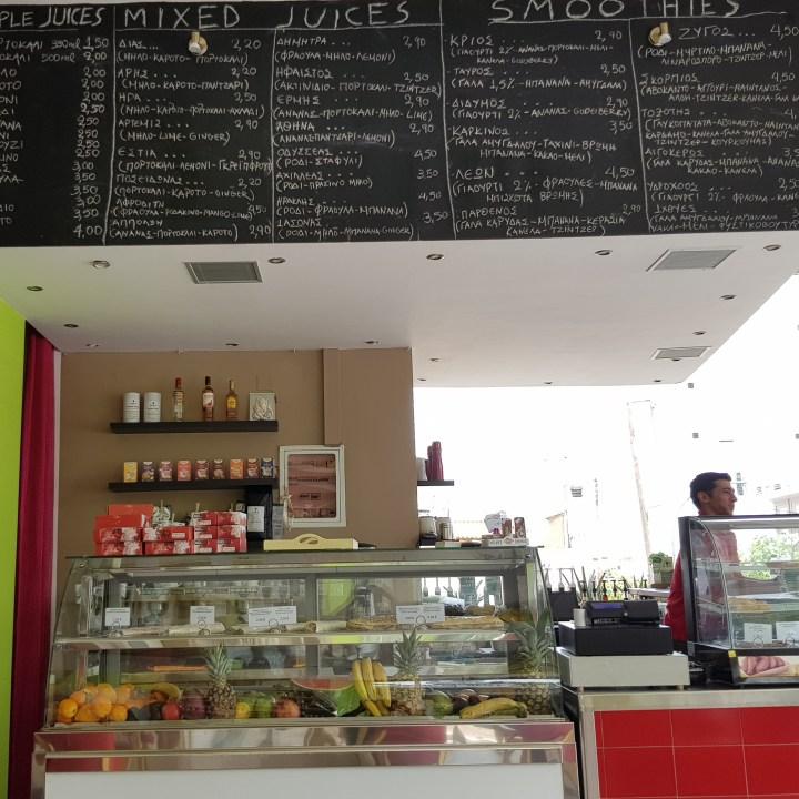 Χυμείον: Η νέα υγιεινή πρόταση στην Κορινθο