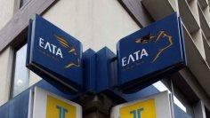 Το θεμα της ημερας:τα ΕΛΤΑ βρηκαν 22,5 εκ. ευρώ από τα συνολικά 57 εκ. που χρωστούν στην ΔΕΗ