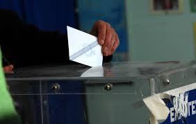 Ποσοι εχουν ψηφίσει ως τώρα στην Κορινθια λίγο μετά τις 16.30