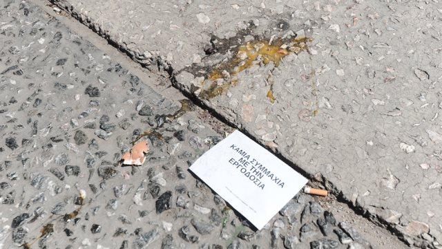 Κουκουλοφόροι πέταξαν αβγά στους διαδηλωτές ΓΣΕΕ-ΑΔΕΔΥ