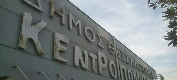 Eτοιμάζουν διαμαρτυρίες στην Τούμπα, σε εκδήλωση του ΣΥΡΙΖΑ για το σκοπιανό