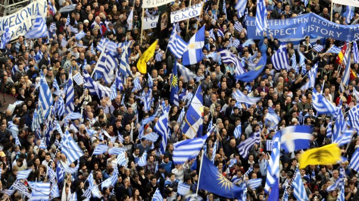 Σήμερα τα συλλαλητήρια για τη Μακεδονία σε 25 πόλεις όλης της Ελλάδας