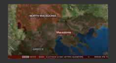 To BBC άλλαξε κιόλας το χάρτη της πΓΔΜ – Έγραψε «Βόρεια Μακεδονία» (pics)