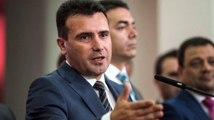 Ζάεφ: Το «Βόρεια Μακεδονία» διαφυλάττει την μακεδονική εθνική και πολιτιστική ταυτότητα