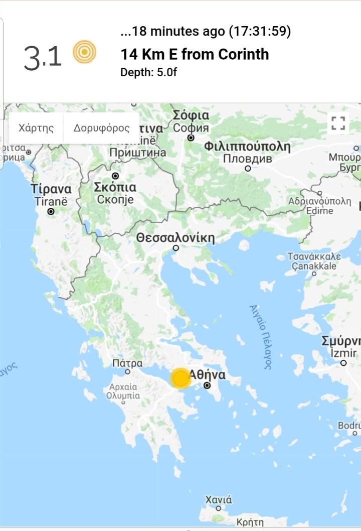 Σεισμός στον Κορινθιακο