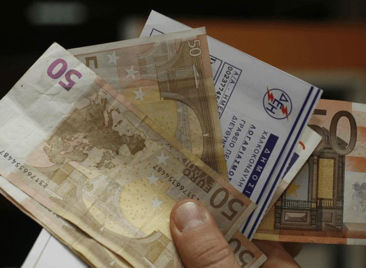 Διαγραφή οφειλών ΔΕΗ έως 12.000 ευρω