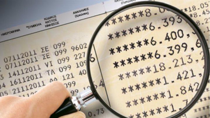 Μόνο το 6% των 38.000 υποθέσεων από τις λίστες Λανγκαρντ και Μπογιαρνς ελέγχθηκε