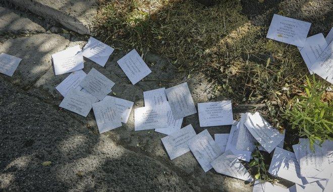 Επίθεση του «Ρουβίκωνα» στο Υπουργείο Εξωτερικών