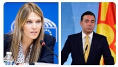 Καϊλή σε Ντιμιτρόφ: Είμαι από την Ελλάδα, με καταγωγή από την Μακεδονία