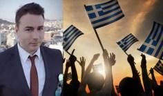 «Οι Έλληνες δεν έχουν σήμερα λόγο να πανηγυρίζουν»