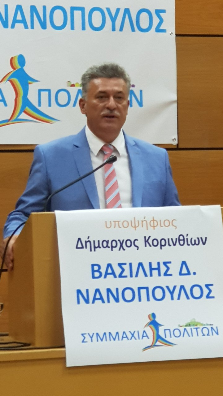 Η εκδήλωση της Συμμαχίας Πολιτών για την ανταποδοτική ανακύκλωση