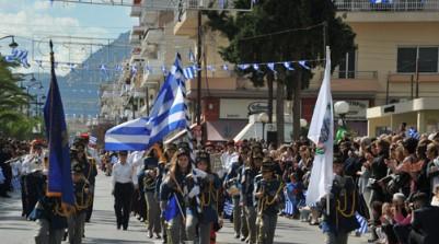 Δείτε όλη τη μαθητική και στρατιωτική παρέλαση της Κορίνθου 28 Οκτωβρίου 2018
