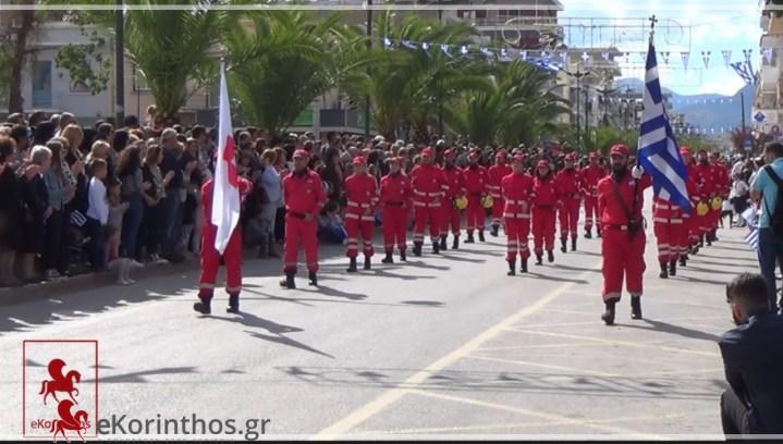 Παρέλαση Κορίνθου φωτογραφίες Δημοτικα σχολεία