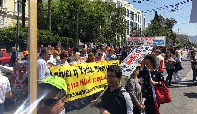 Απεργία στα Δημόσια Νοσοκομεία