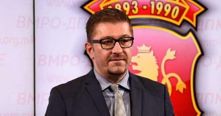 ΠΓΔΜ: Το VMRO διέγραψε έναν εκ των αντιπροέδρων του