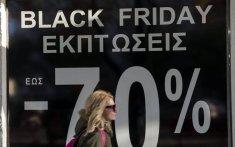 Προσοχή με τις δήθεν προσφορές της Black Friday
