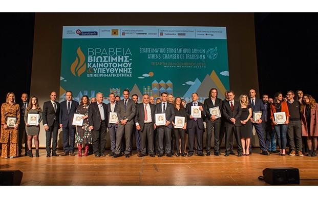 Ο Πρόεδρος του Επιμελητηρίου Κορινθίας στην εκδήλωση απονομής επιχειρηματικών βραβείων του Ε.Ε.Α.