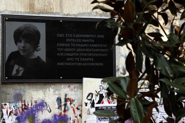 """Αλέξανδρος Γρηγορόπουλος: 10 χρόνια από τη δολοφονία του – """"Φρούριο"""" η Αθήνα"""