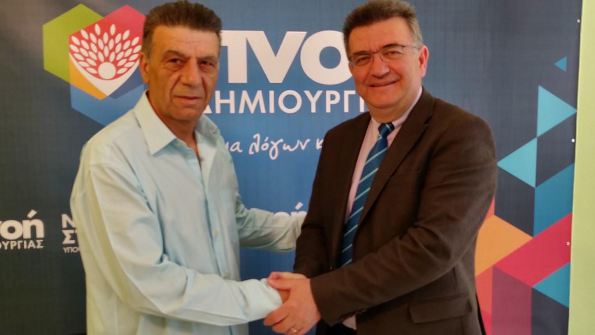 Νέα Υποψηφιότητα Δημ/ού Συμβούλου του Συνδυασμού ΠΝΟΗ ΔΗΜΙΟΥΡΓΙΑΣ