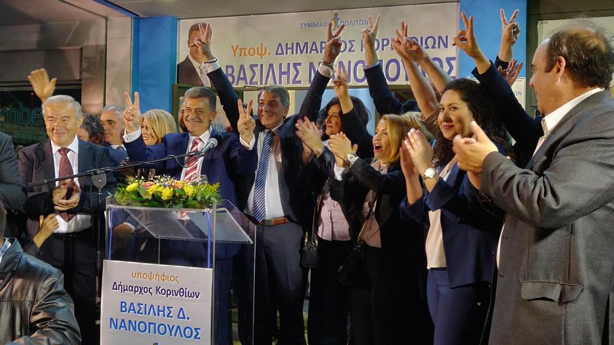 Δείτε ολόκληρη τη βραδιά εγκαινίων του Εκλογικού κέντρου της Συμμαχίας Πολιτών