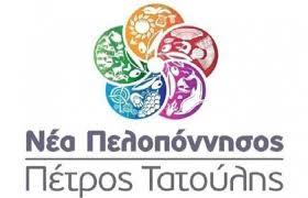 Αυτοί είναι οι σταυροί του Τατούλη. Μένει ενα εκλογικό τμήμα.